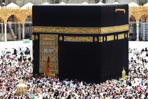 Informasi Lengkap Tentang Haji Dan Ibadah Yang Wajib Dilakukan
